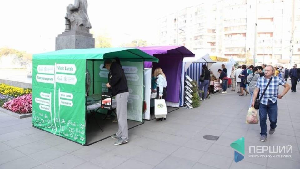 Бізнес-форум «Волинь-Інвест 2018» у Луцьку: як це було ВІДЕО