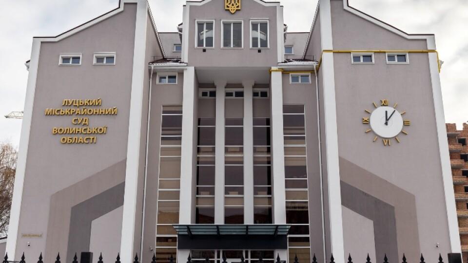 У Луцьку із суду втік обвинувачений