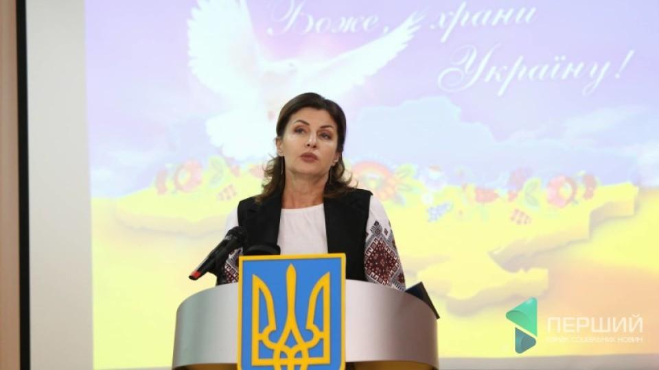 У Луцьк приїде Марина Порошенко, - ЗМІ