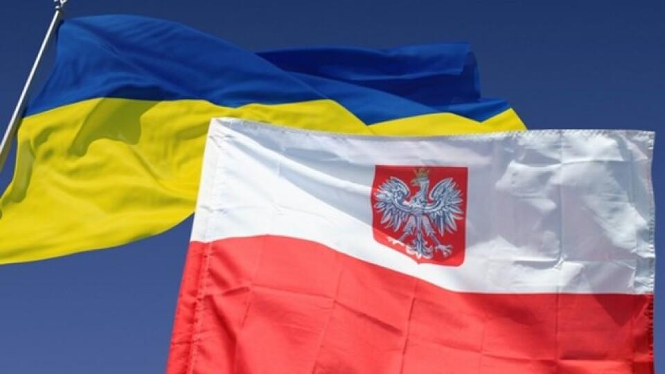 У Польщі хочуть відкрити Музей жертв «Волині»