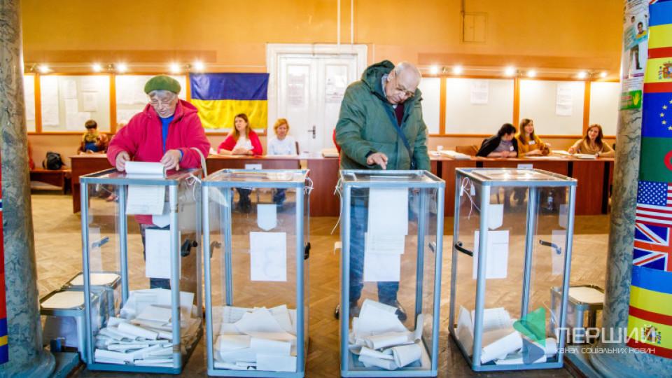 Як проголосувати на виборах не за пропискою. ПЕРШИЙ У ПОМІЧ