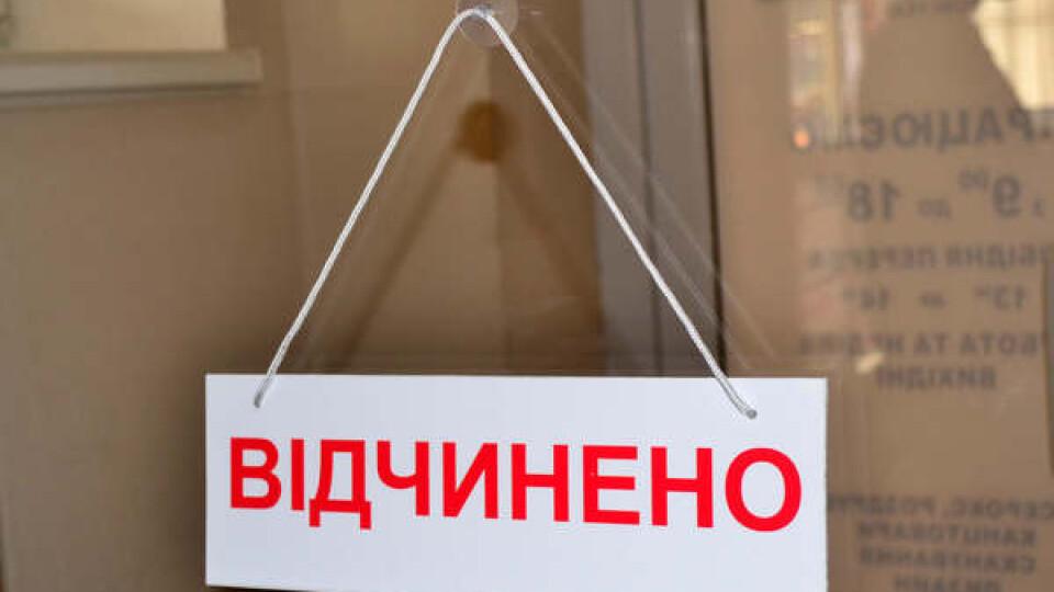 Головний санітарний лікар України розповів, що буде з карантином після 22 червня