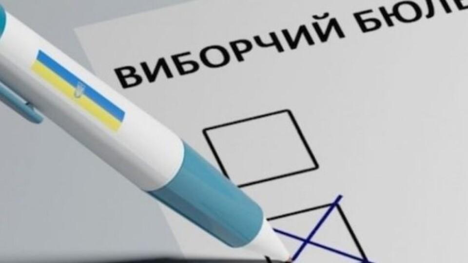 У Луцьку проходить другий тур виборів мера. Які порушення фіксують?