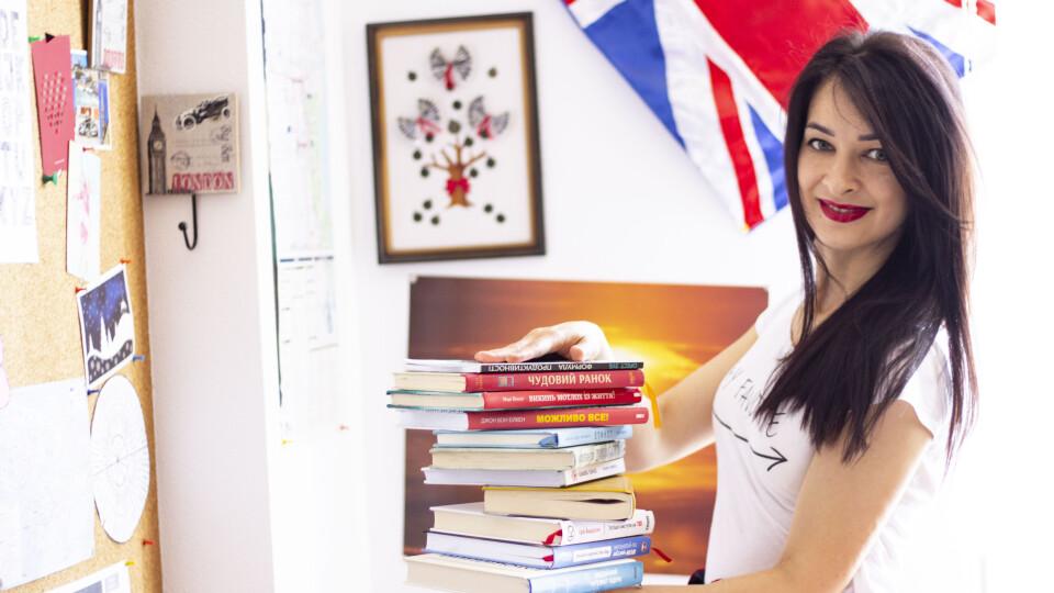 Луцьк читає: мотиваційна література від власниці мовної школи «Мандарин» Юлії Яковлюк