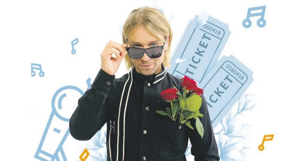 «Волиньгаз» розігрує два квитки на концерт Винника. Як взяти участь