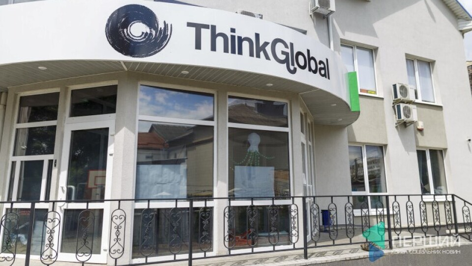 Луцька школа Think Global переїжджає у нове приміщення