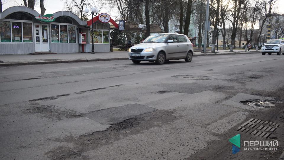 Коли у Луцьку почнуть латати дороги після зими