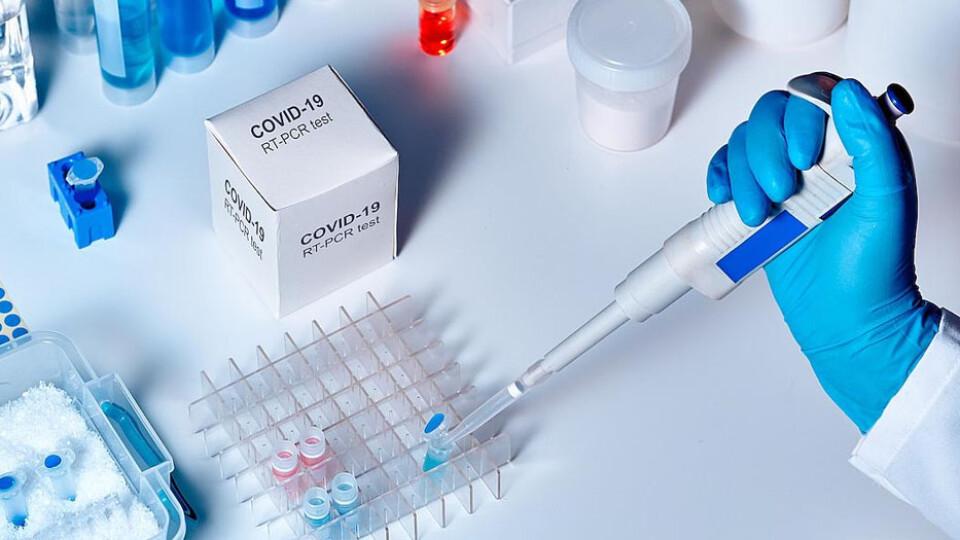 Як правильно підготуватись до ПЛР-тесту на коронавірус. Поради лікарів