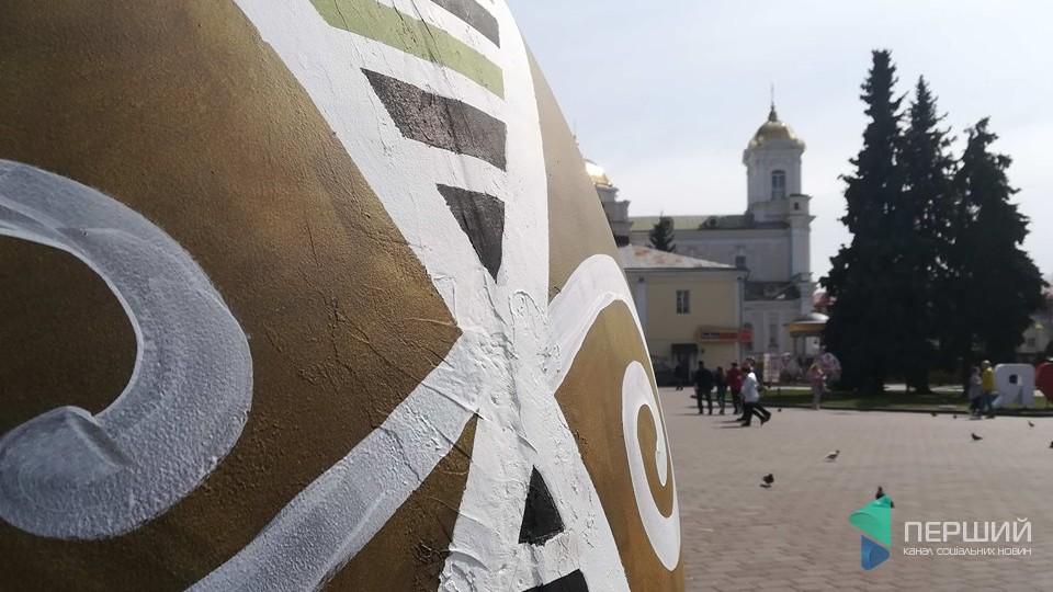 У центрі Луцька встановили величезні писанки за 56 тисяч гривень
