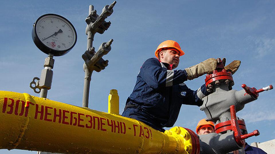 На Волині 6 виробників тепла досі не мають постачальника газу на опалювальний сезон