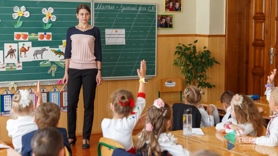 Зона тиші та куточок настрою: як у Луцьку працює Нова українська школа. ФОТО