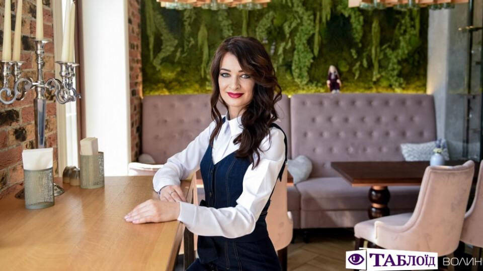 Луцька бізнес-леді розповіла про 10 секретів успіху