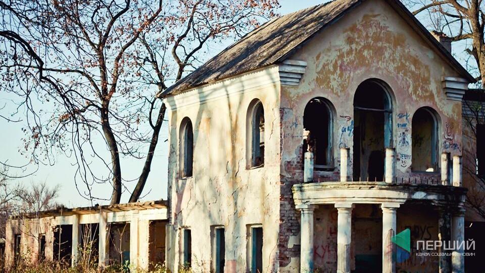 Флігель палацу Вільгів у голобському старому парку. #ДОРОГОЮ НА СВІТЯЗЬ