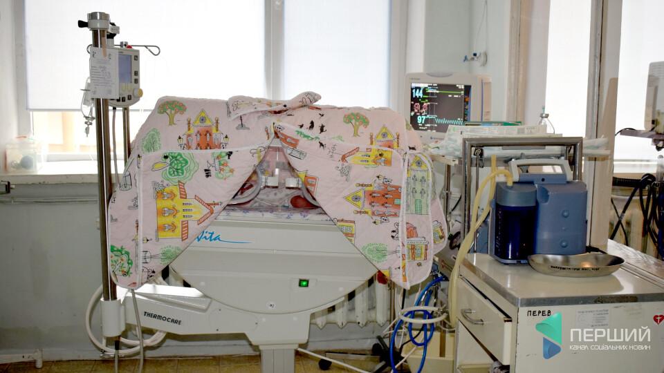 Для порятунку найменших. Волинська дитяча лікарня отримала нове обладнання