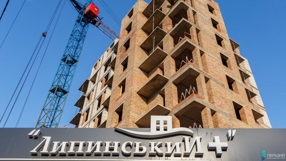 У Липинах продають квартири за акційною ціною
