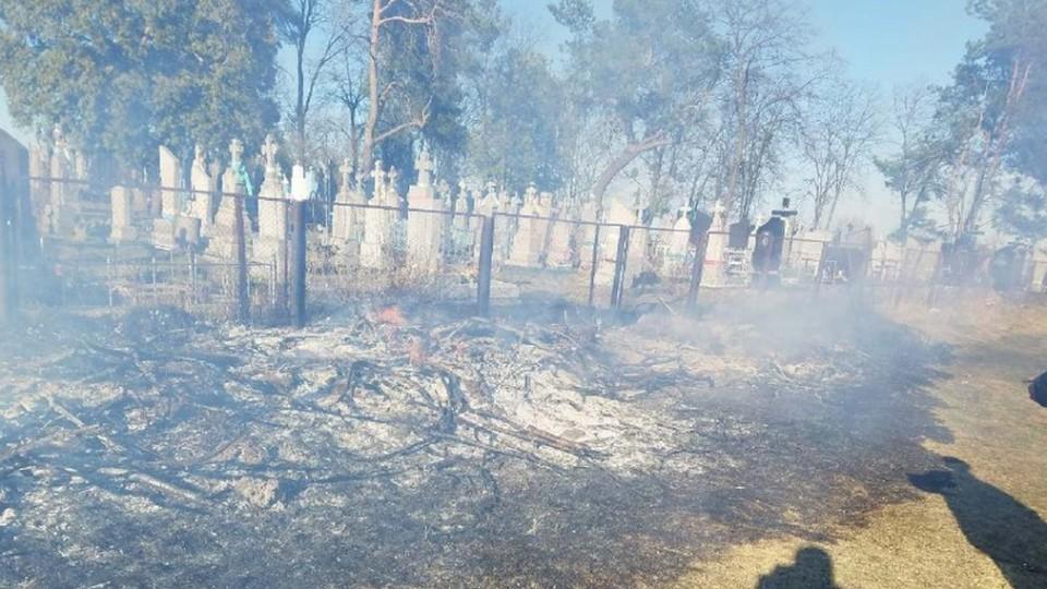 На Волині від вогню рятували цвинтар. ФОТО