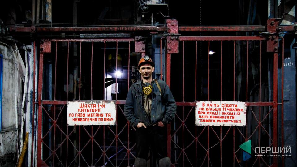 Представник Зеленського пообіцяв за два дні віддати борги волинським шахтарям