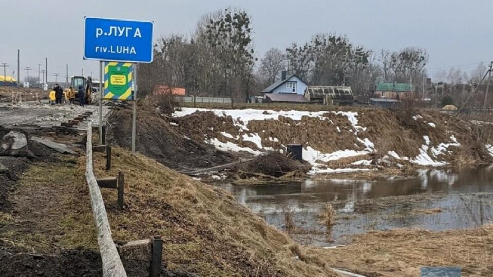 Через обвал мосту біля Володимира-Волинського відкрили кримінал