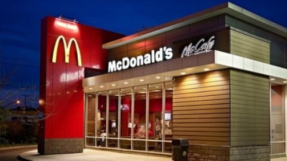 Луцький «МакДональдз» працюватиме цілодобово