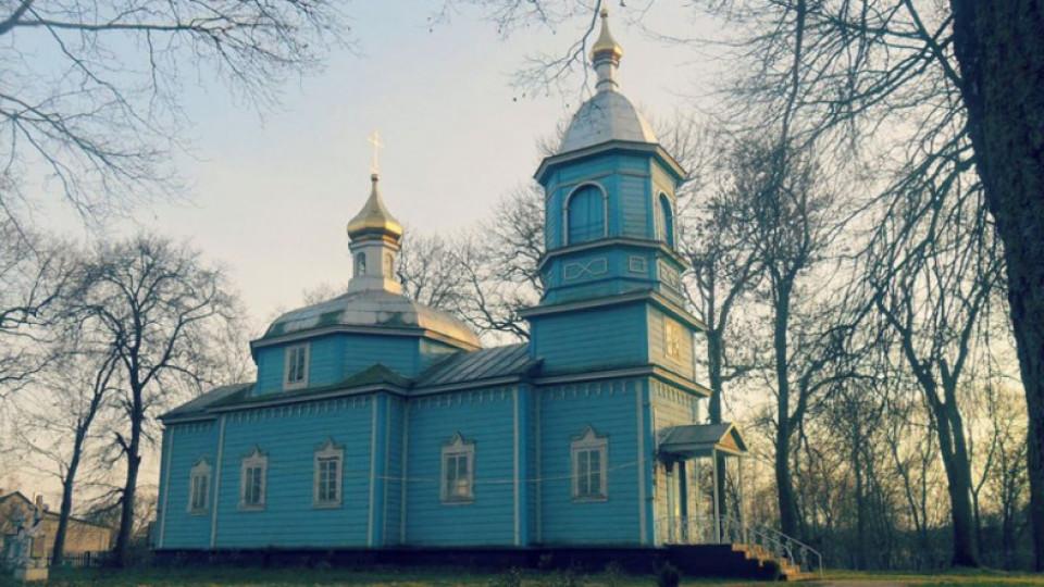 Ще одне волинське село змінило церкву
