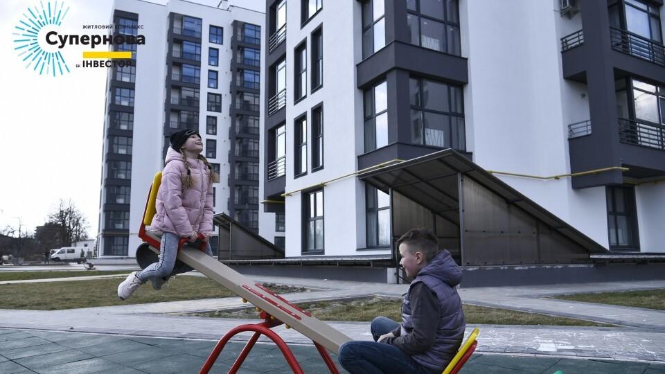 Чому варто купити квартиру у ЖК «Супернова» в розстрочку