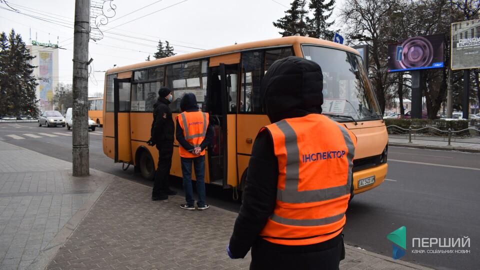 У Луцьку – масові перевірки в транспорті. Людей, що платять готівкою, штрафують