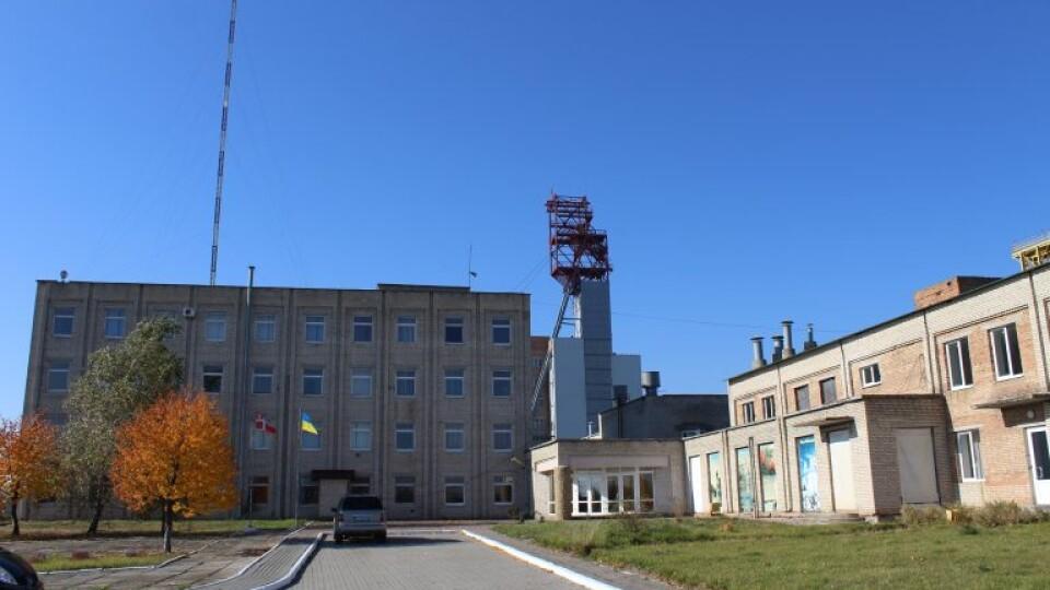 На Нововолинську шахту №10 з Донбасу їде новий директор, – ЗМІ