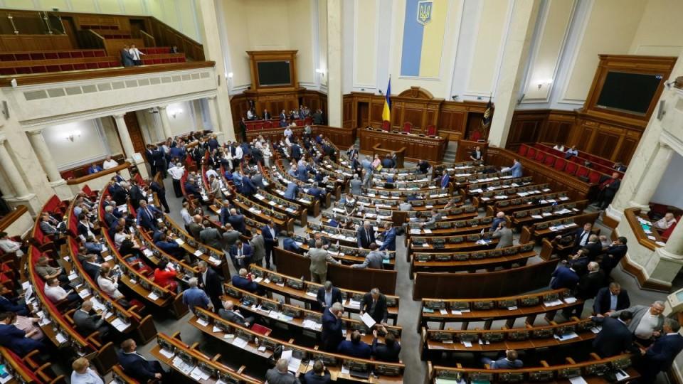 Як волинські нардепи працювали на сесії Верховної Ради