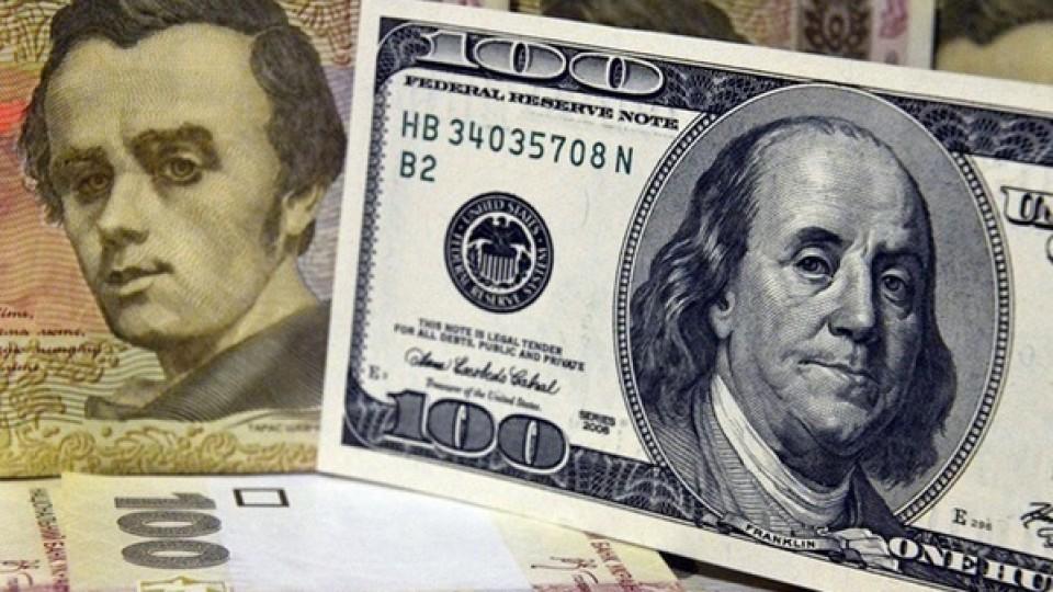 Курс валют на 18 квітня: долар без змін, євро впав у ціні