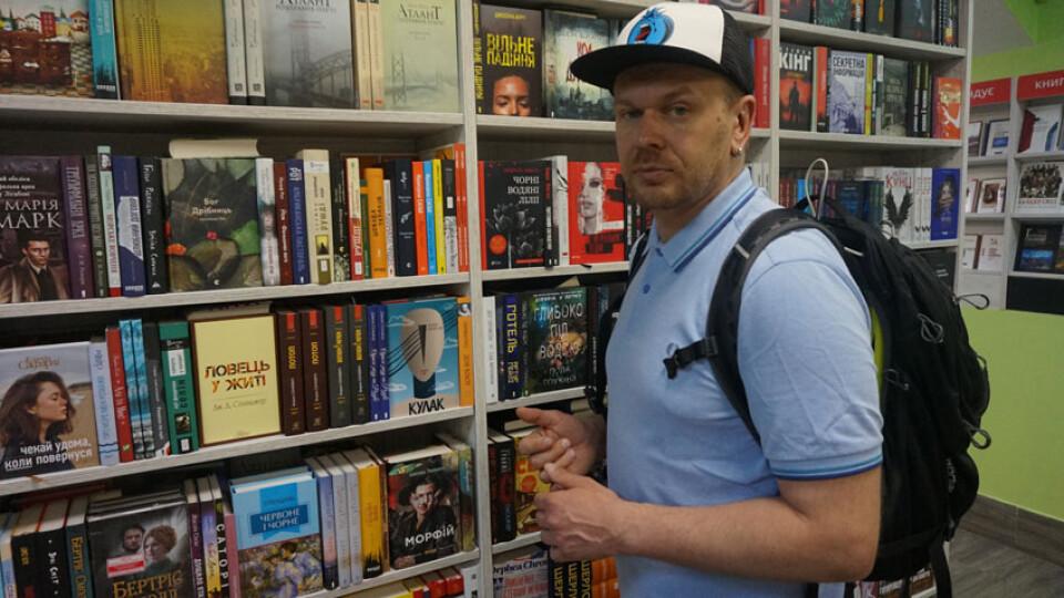 Що радить почитати Олександр Положинський. Топ-5 книг