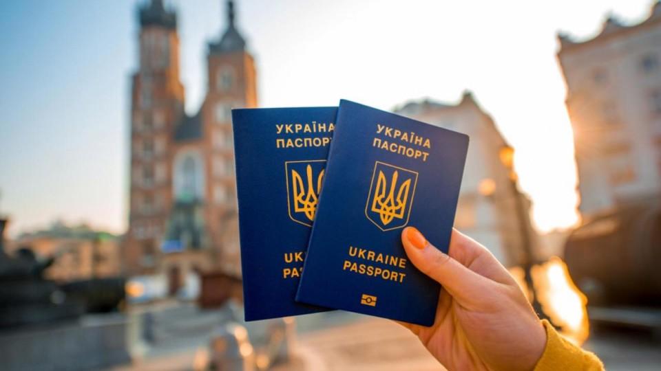 Україна отримали безвіз із ще однією країною