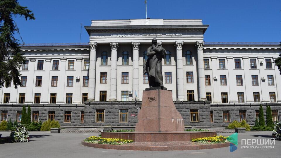 Які місця посідають волинські виші у рейтингу університетів України