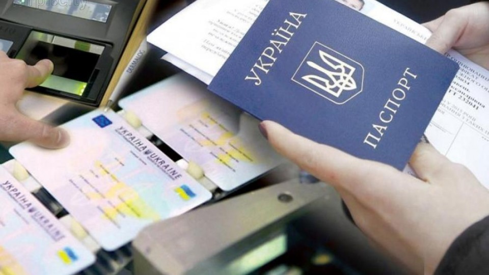 У Луцьку затримали іноземця з підробленими документами