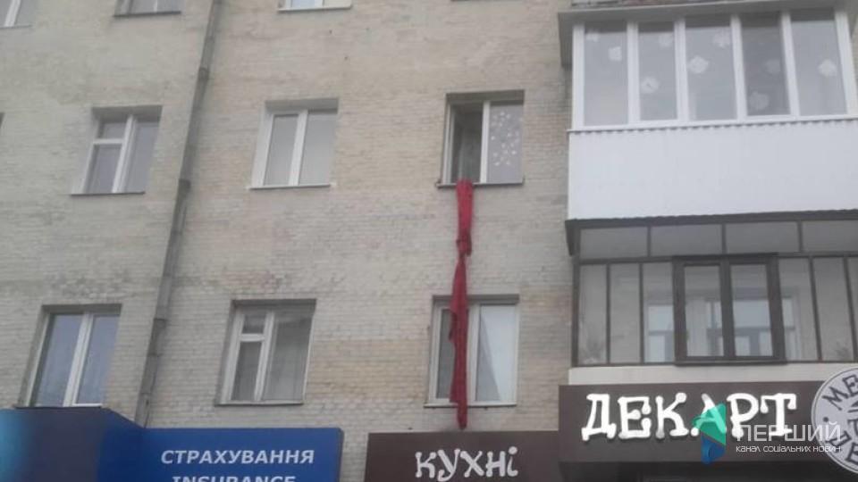 Лучанку, яка випала з вікна на Новий рік, виписали з лікарні