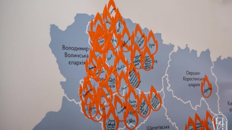 УПЦ МП скликала з'їзд у Києво-Печерській лаврі і показала, як «палають» «захоплені» парафії