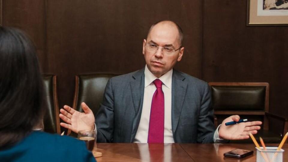 Міністр охорони здоров'я Максим Степанов іде з посади