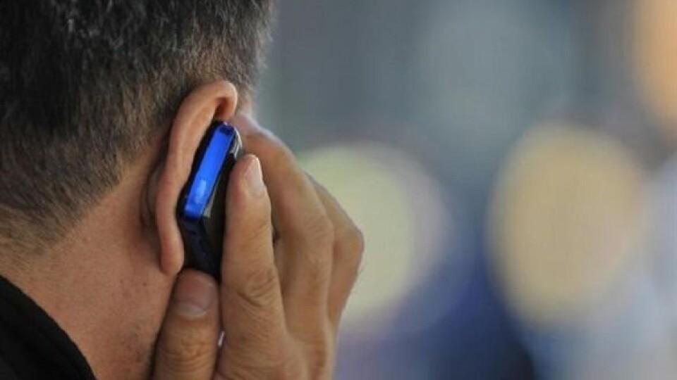 Верховна Рада посилила відповідальність для «телефонних мінерів»