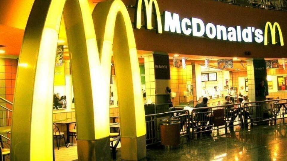 McDonald's може відкритися у Луцьку вже цього року