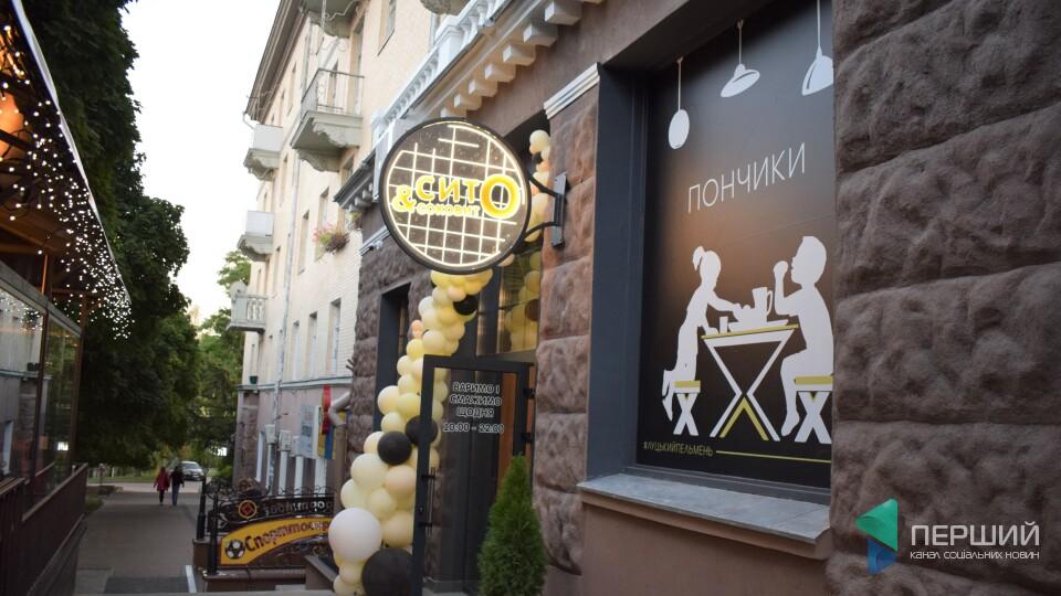 У центрі Луцька відкрилось кафе «Сито». Там готують пельмені з морквою та родзинками