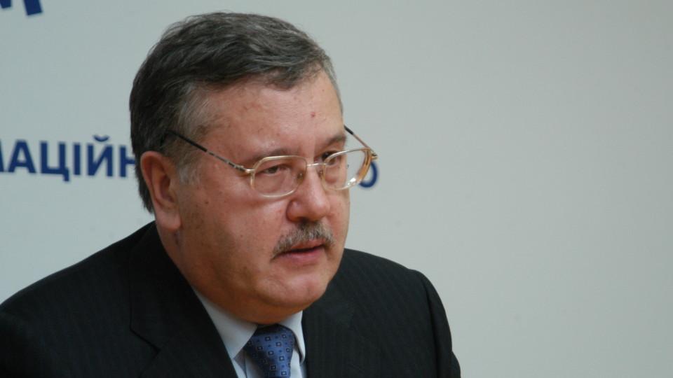 Гриценко заявив, що більше не піде у президенти
