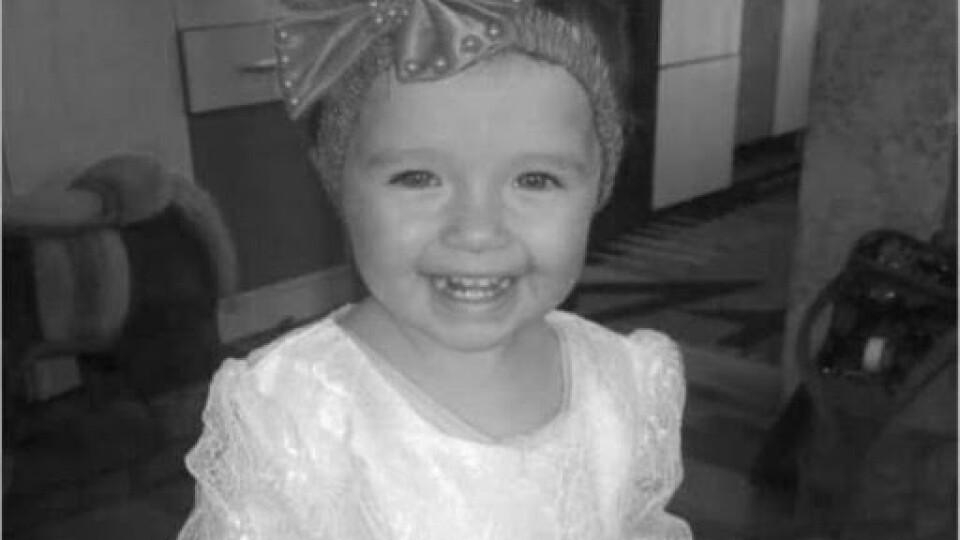 «Дитина 5 годин «горіла». Все, що відомо про смерть 2-річної дівчинки на Волині