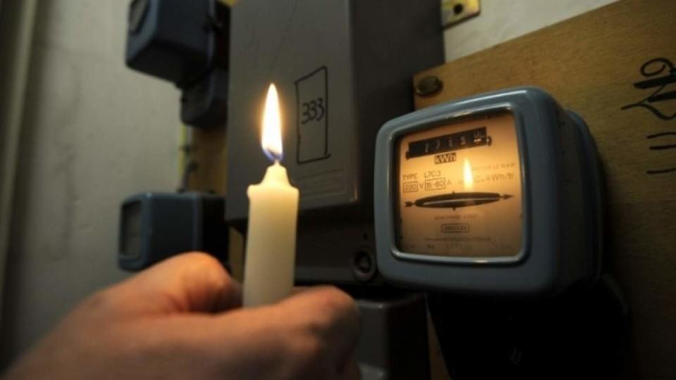 Графік відключення світла у Луцьку на  27 березня