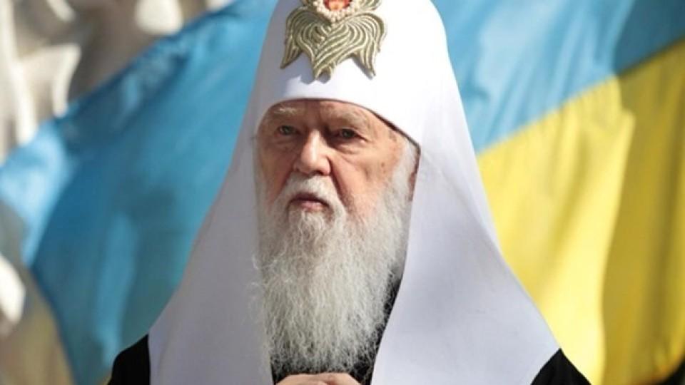 Філарет став Героєм України