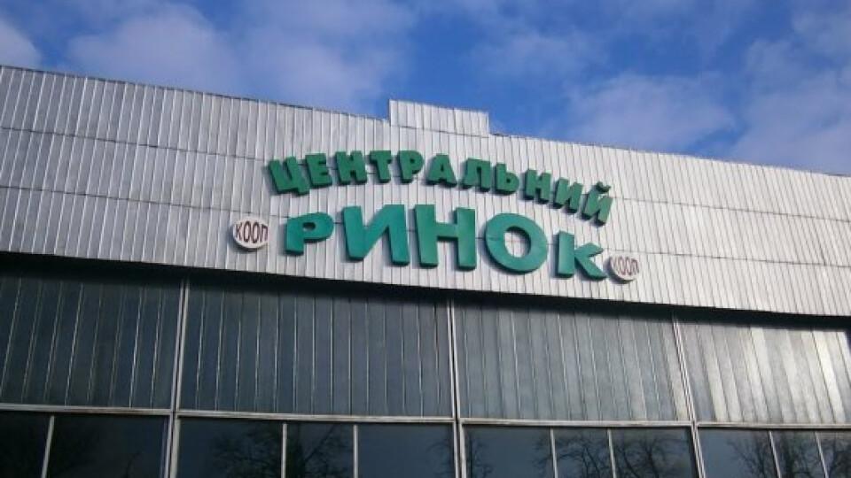 На місці Старого ринку у Луцьку дозволили зробити парковку