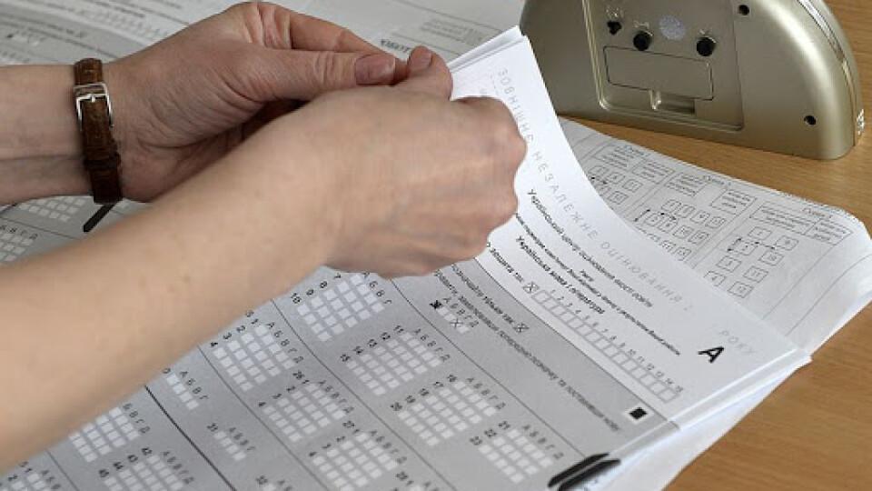 Випускників можуть звільнити від обов'язкової державної підсумкової атестації у формі ЗНО