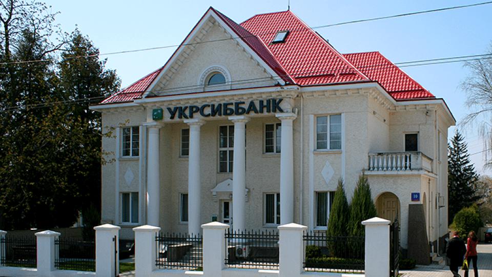 Віллу на вулиці Богдана Хмельницького у Луцьку збудував відомий лікар-венеролог. ЗГАДАТИ ВСЕ