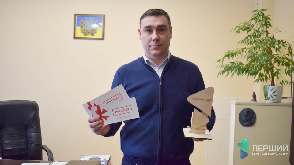 «Перший» привітав героя лютого – Олександра Дударя