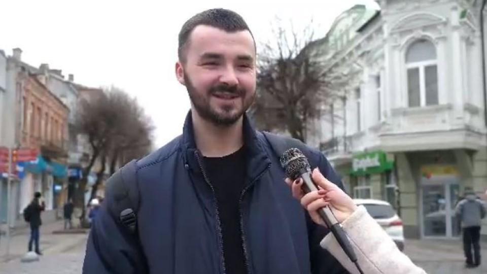 «Я спорчу бюлетень». У луцької молоді розпитали, як вони будуть голосувати. ВІДЕО