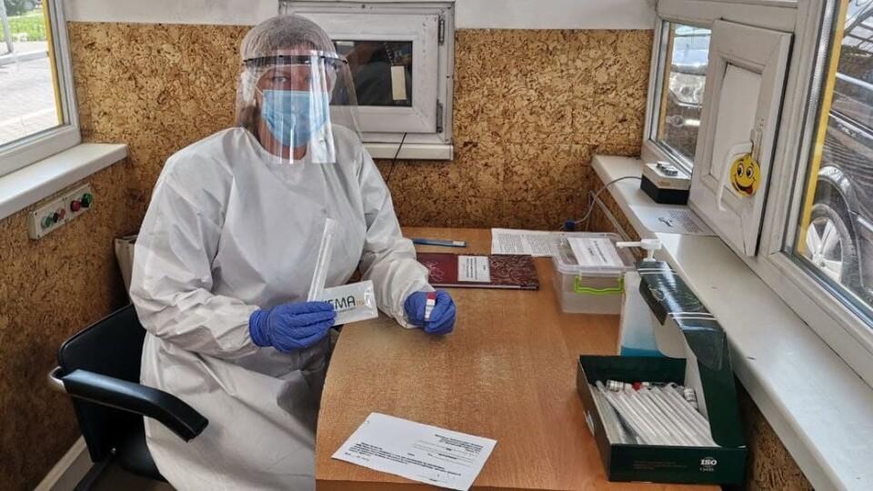 На «Ягодині» через новий штам ковіду розгорнули пункт експрес-тестування