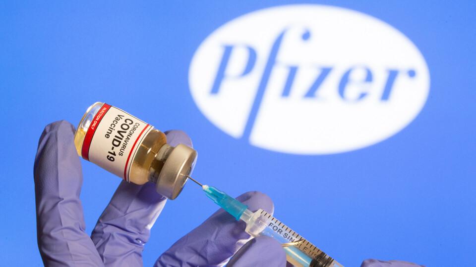 У МОЗ розповіли, коли в Україні з'явиться COVID-вакцина Pfizer
